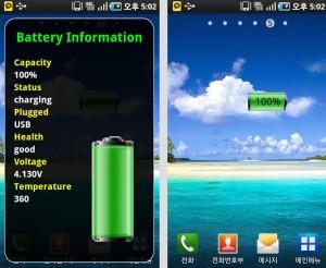 Un widget pour surveiller sa batterie.