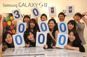 Samsung fête les 30 millions de Galaxy.