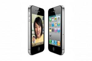iPhone 4 ou iPhone 4S?