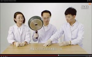 Xiaomi s'en prend à l'iPhone 6 Plus d'Apple avec une poêle pour promouvoir son MiNote.