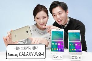 Le Samsung Galaxy A7 possède un capteur frontal de cinq millions de pixels.